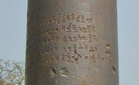 La columna inoxidable de la India De 1500 años