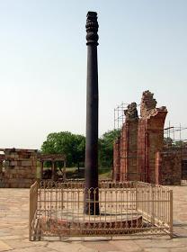 La columna inoxidable de la IndiaDe 1500 años