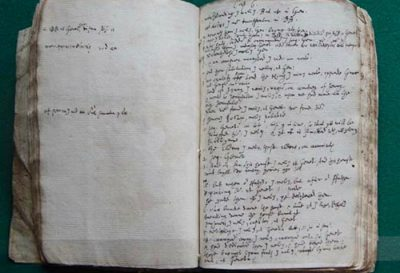 UnantiguomanuscritodelaBibliahasidodescubiertodemostrandoqueesunaobradeficción 2 400x273 - Un antiguo manuscrito de la Biblia ha sido descubierto, demostrando que es una obra de ficción