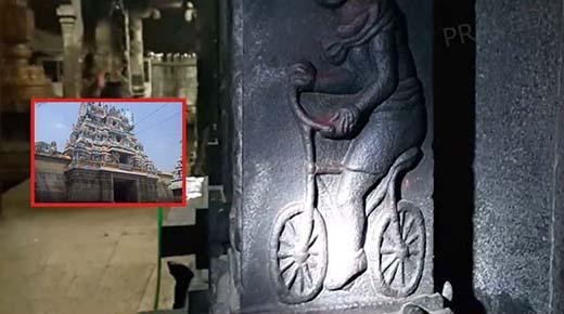 Bicicleta tallada en la pared de un antiguo templo – hace 2000 años
