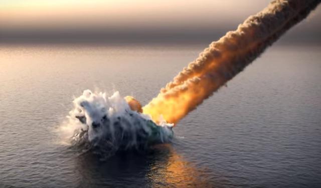 Misteriosa Operación de Recuperación de Supuesto «Meteorito» de la NASA en la Costa de Washington. ¿UFO?
