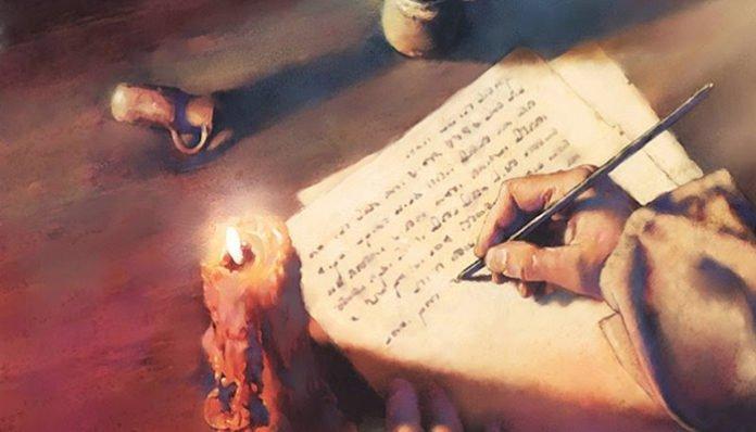 El don de la profecía ¿De dónde proviene y Cual es su significado real
