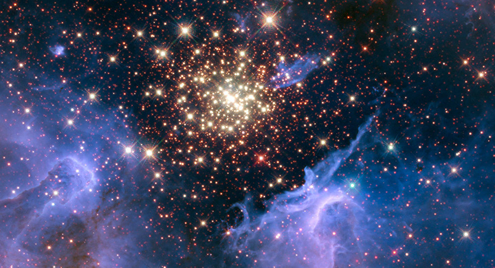 La NASA muestra cómo luce una 'cuna de estrellas'