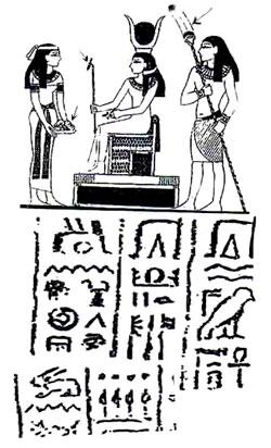 orion6 heiroglyphics - Esta el Gobierno de EE UU encubriendo grandes Hallazgos Arqueológicos en el Gran Cañón?