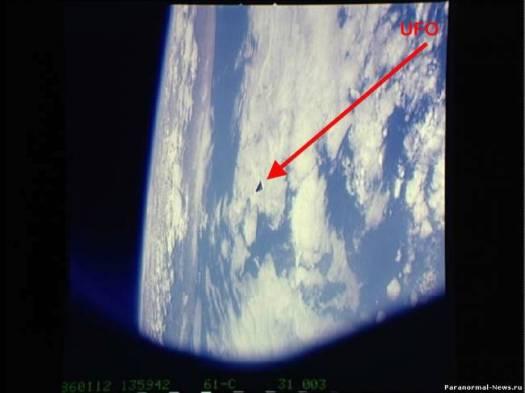Pruebas de OVNIs orbitando la TIERRA o el TRB