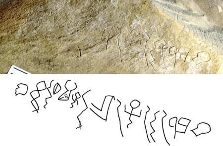 El misterio de las ESCRITURAS antiguas SIN DESCIFRAR: ¿QUIÉN les enseñó?
