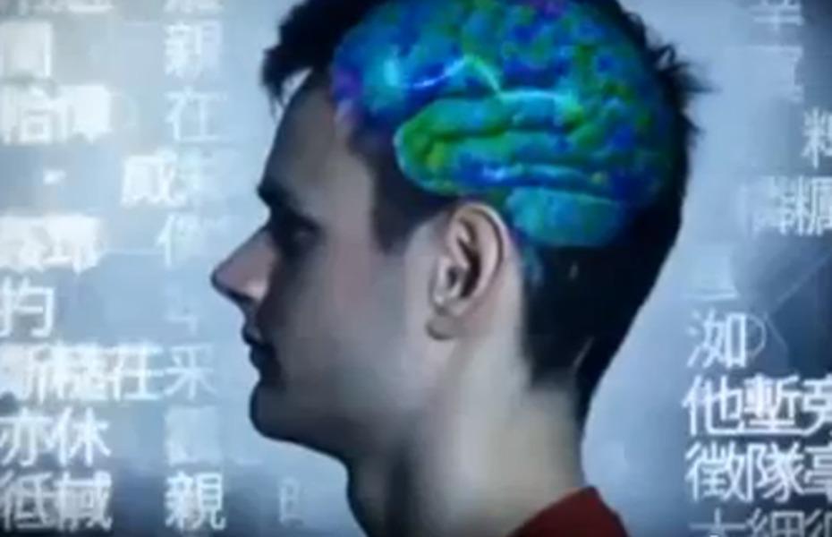 Un australiano se despierta de un coma hablando mandarín de forma fluida