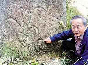 Civilización China antigua guerra contra extraterrestres