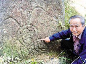 GUERRA DE DIOSES EXTRATERRESTRES EN LA ANTIGÜEDAD CHINA