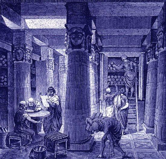La Antigua Biblioteca de Alejandría…