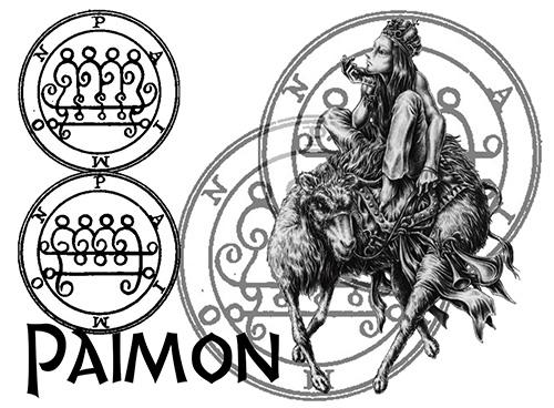 Los 72 demonios capturados por el rey Salomón