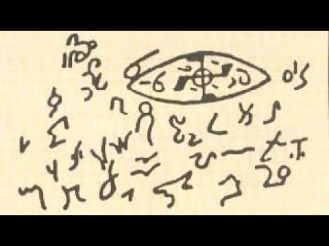 Extraterrestres Las escrituras negras de los OVNIS | Documentales Completos en Español