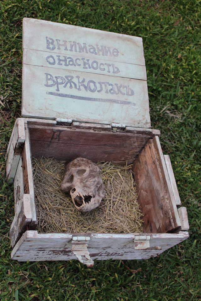 Agricultor búlgaro descubre el cráneo de un hombre lobo