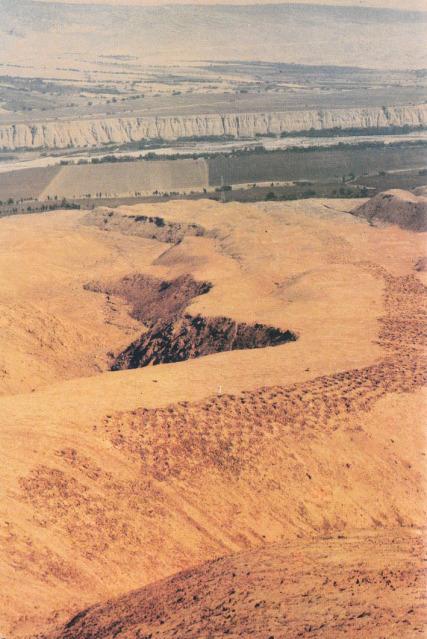 El enigma de la Banda de agujeros en Perú