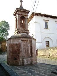 La Alcantarilla de Don Vasco de Quiroga