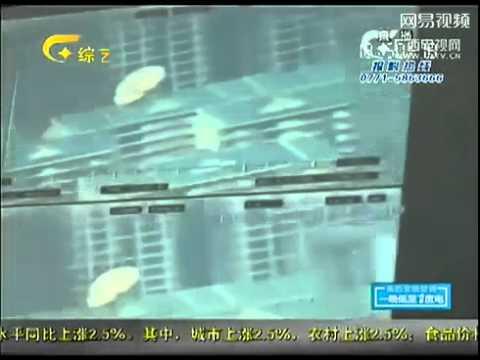 OVNI causo el cierre de importante aeropuerto Chino.