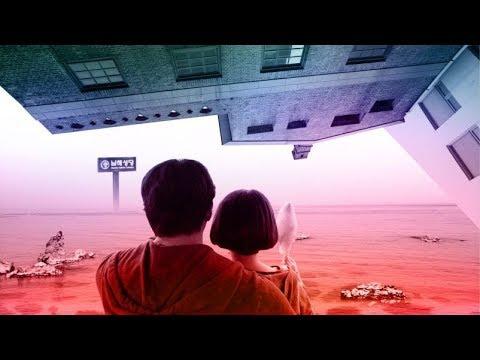 Mi sueño hacia un universo paralelo