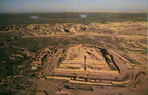 El Zigurat de Chogha Zanbil