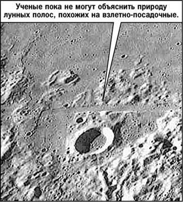Evidencias de construcciones en la luna y presencia ovni