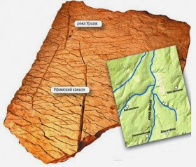 La piedra de Dashka: Un mapa de hace 120 millones de años. (La existencia de una antigua civilización altamente desarrollada posiblemente no humana)