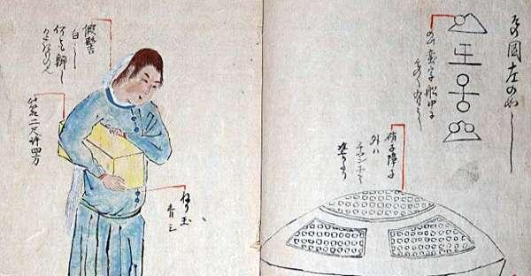 1.803 dron japones Utsuro Bune!Más de 200 años de edad dibujos de un OVNI