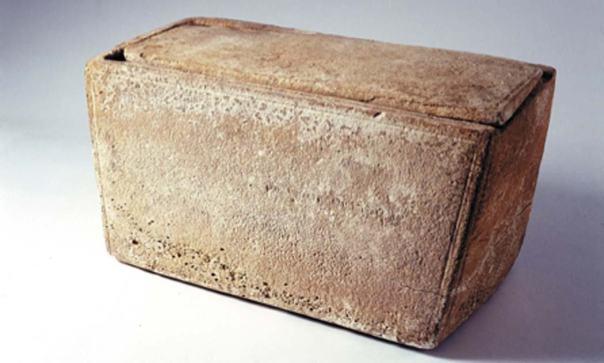 ¿Acaso Descubrieron la Primera Evidencia Arqueológica de la Existencia Real de Jesús de Nazaret?