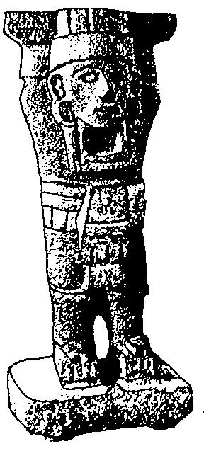 Gigantes mexicanos