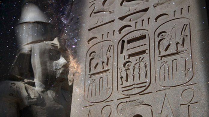 ¿El Zep Tepi mito o realidad histórica del antiguo Egipto?