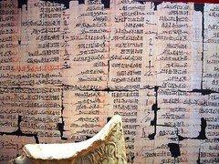 El Enigmático Libro de los Sueños Egipcio