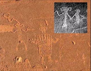 Evidencia de una raza extraterrestre reptiliana en el sudoeste Estadounidense