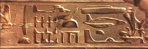 Naves en la Antigüedad