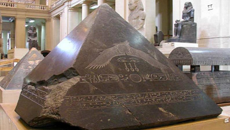 La mítica Piedra Benben: El lugar donde provino el dios egipcio Atón.