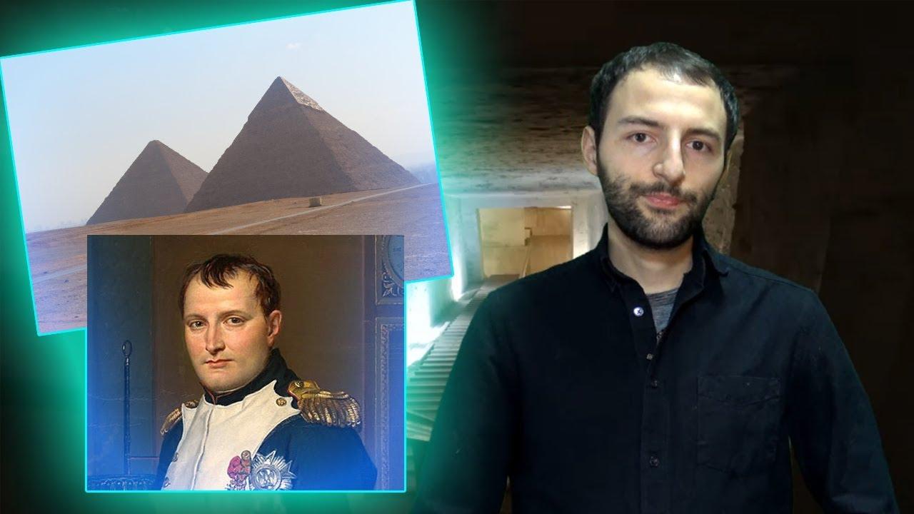 El secreto que descubrió Napoleón cuando durmió en la gran pirámide