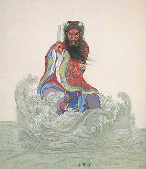 Tras el mito y la leyenda de los dragones