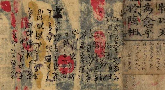 Los chinos llegaron a América ANTES que Colón