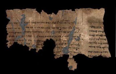 El 'Libro de los Gigantes' de 2000 años describe cómo los gigantes fueron destruidos