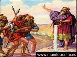 ¿Es la religión una antigua Tradición de la época del Rey David?