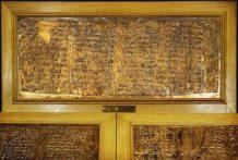 El Rollo de Cobre o «3Q15»: enigma de tesoros sagrados de Israel