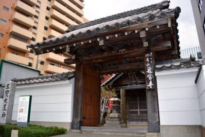 """Los """"Huesos de Sirena"""" del templo Ryuguji en Japón"""
