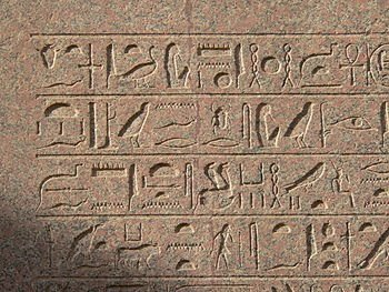 Descienden los Mayas y Egipcios de los Atlantes?