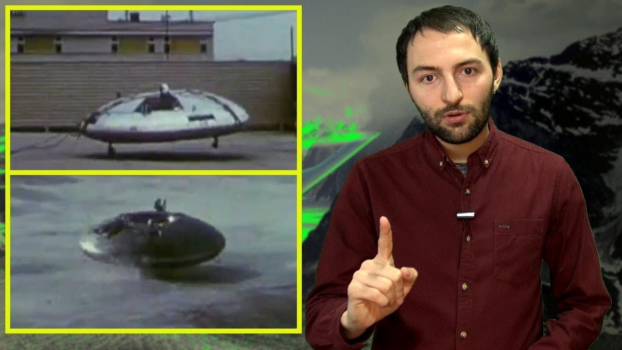 ¿Está usando EEUU Tecnología Extraterrestre? El proyecto Secreto SILVER BUG