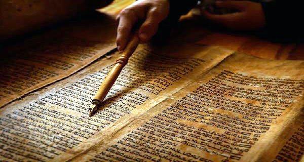 Las impresionantes profecías de la Biblia que te dejarán boquiabierto