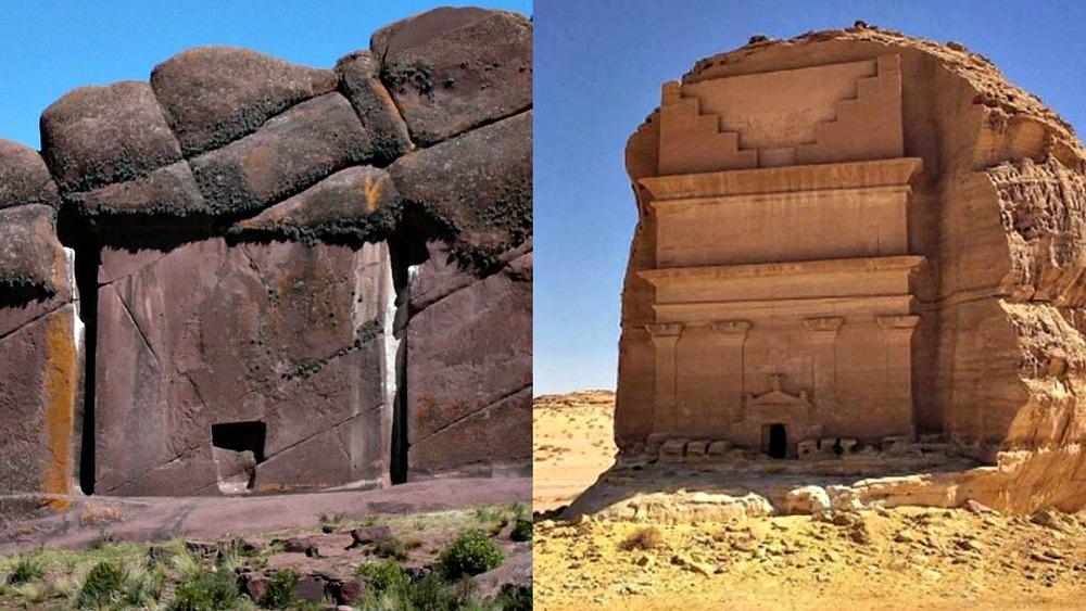 Puerta de las deidades de Hayu Marca sería una puerta estelar según archivo del FBI
