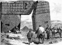 Puerta de las deidades de Hayu Marca sería una puerta estelar según archivo del FBI.