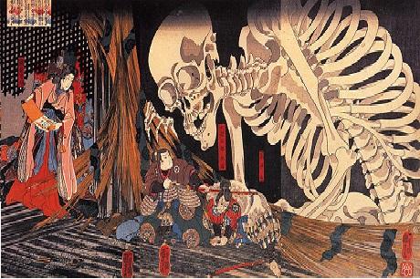 Los 19 demonios japoneses más peligrosos y su significado