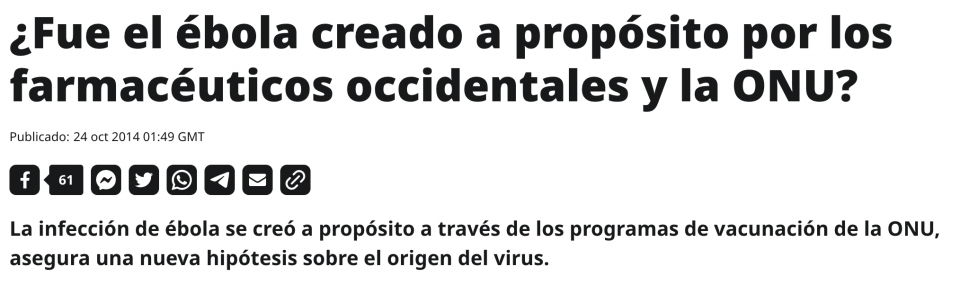 origen del ebola quien creó el ébola ébola origen onu ébola origen artificial