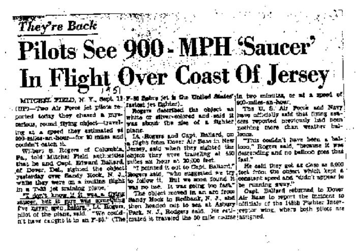 1951 Monmouth UFO
