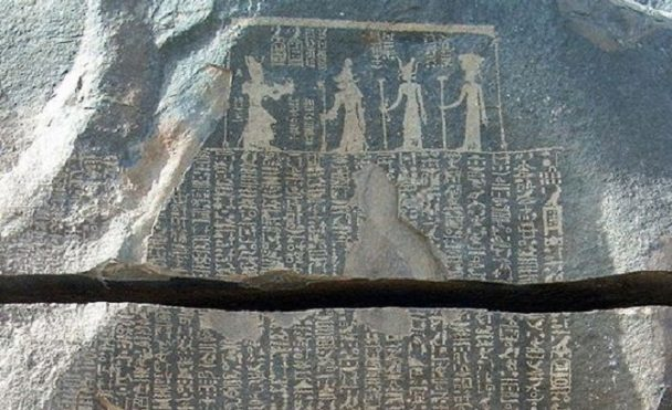 Extraños seres retratados en un mural egipcio antiguo