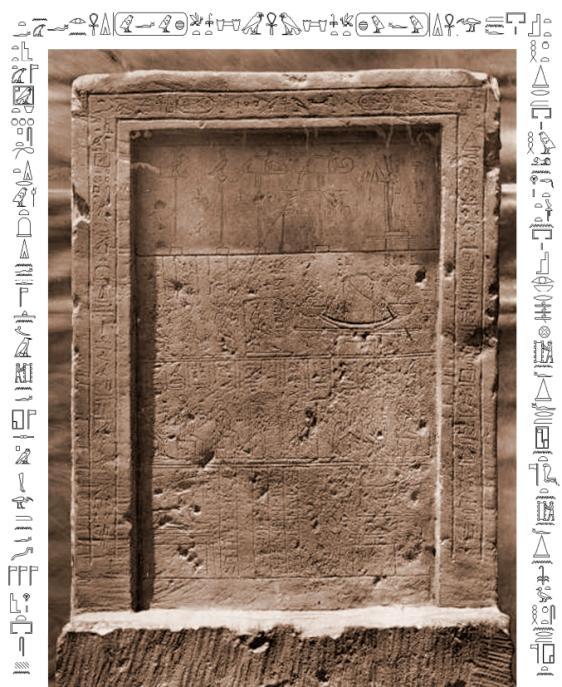 La «Estela del Inventario» fue descubierta en 1858 en Giza por el arqueólogo francés Auguste Mariette, durante las excavaciones del templo de Isis. La tablilla estaba situada muy cerca de la Gran Esfinge de Giza.