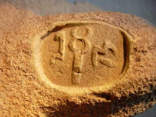 El caduceo es uno de los símbolos más antiguos de la historia de la humanidad.